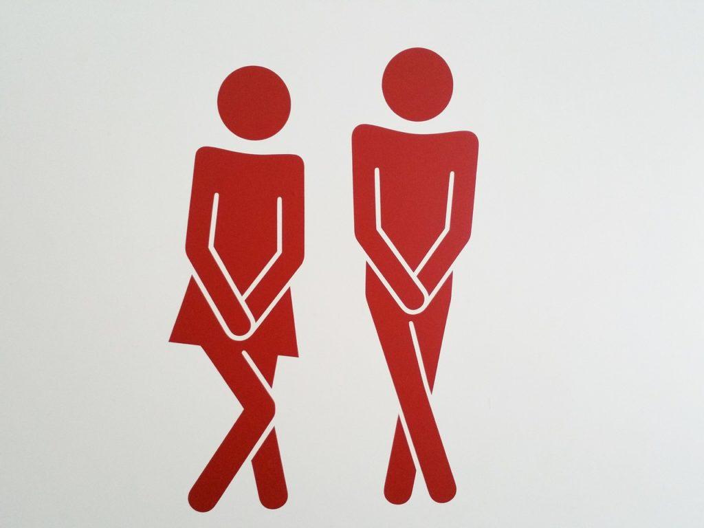 仕事中のトイレ